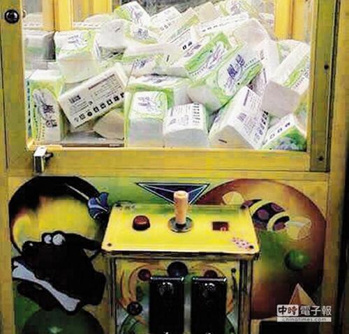 吐槽大会:全台屯纸犹如世界末日 连娃娃机都改夹卫生纸