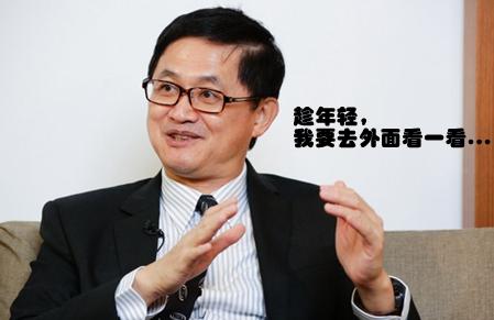 台大校长悬而未定最高学府成笑柄 蔡当局自导闹剧豪赌台湾未来