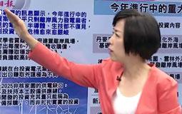 都说台湾经济低迷,事实究竟有多严重?没有投资只有采购