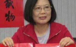 蔡英文执政2年选民梦醒了:台湾能源政策除了民粹还剩什么?