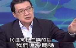 """民进党为实现非核家园再挖""""钱坑"""":5500亿的风力发电了解一下?"""