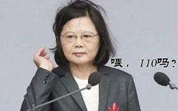 """经济二十年最好?民进党执政两年台湾迎最大""""歇业潮"""""""