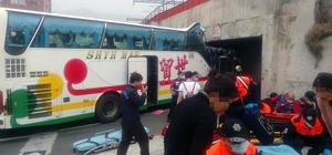 【图解台湾14】台湾旅游事故频发 陆客赴台再创历史新低