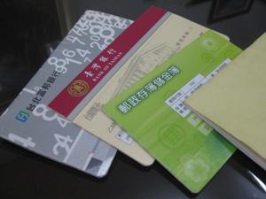 【趣玩21】台湾人为什么爱存钱?