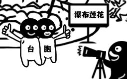 台湾居民居住证带来的便捷