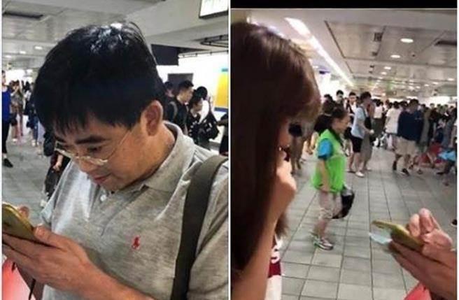 偷拍自_台当局高官专车不坐挤地铁 偷拍女生大腿还被抓包!