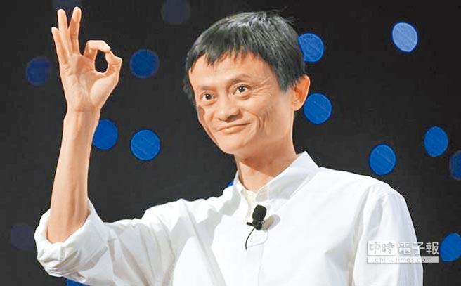 """马云赴台演讲带丰厚""""伴手礼"""" 投百亿挺台湾青年创业"""