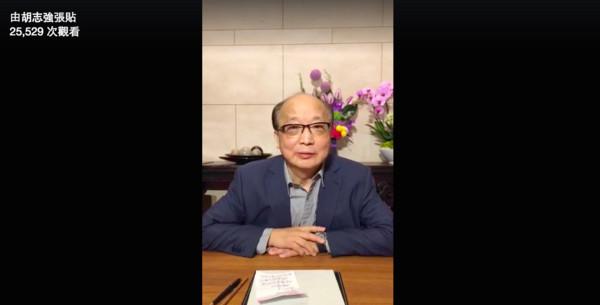 胡志强出院脸谱网直播报平安 笑说:有人说我不行了?