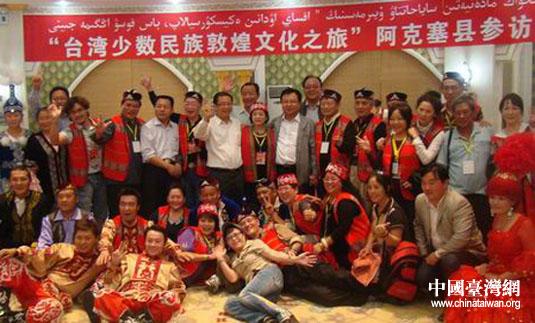 台湾少数民族敦煌文化之旅 在甘肃成功举办