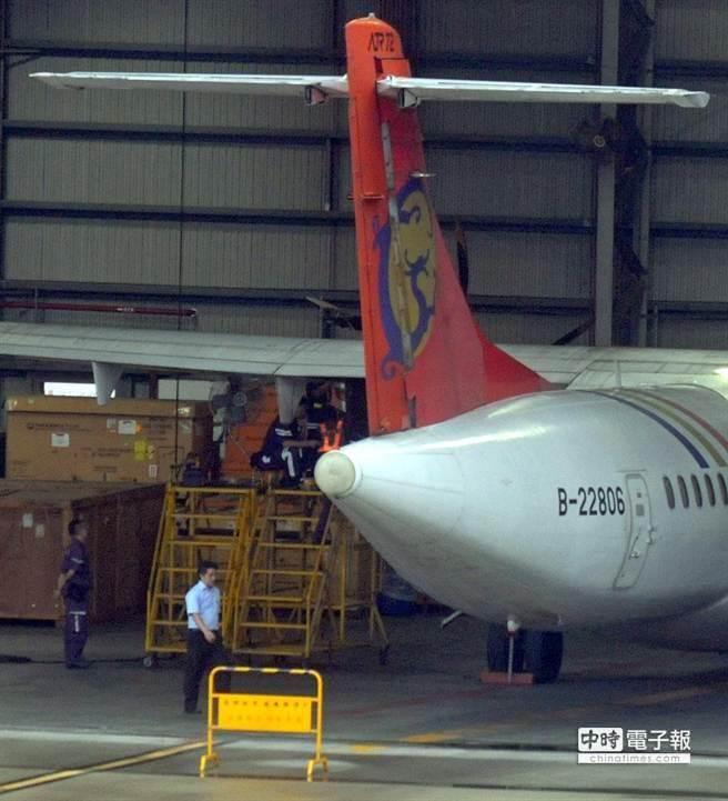 台湾复兴航空飞机引擎失效