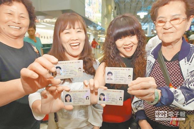 台旅行业盛赞卡式台胞证:担心资料泄露是庸人自扰