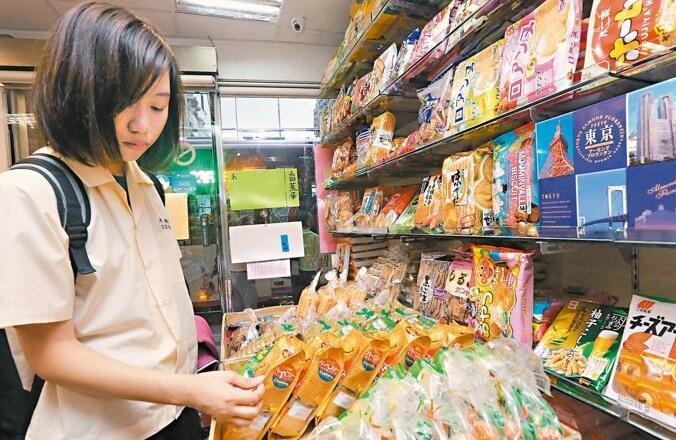 瘦肉精美猪之后 台湾民众或将迎来日本福岛食品