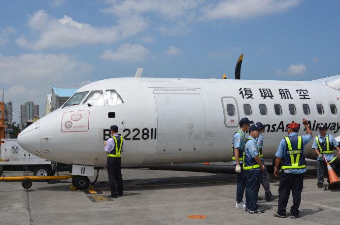 台湾复兴航空宣布解散 明年2月底前裁1800人