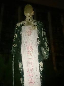 台湾一大学校园内蒋介石铜像遭破坏 脸部被涂满泥浆