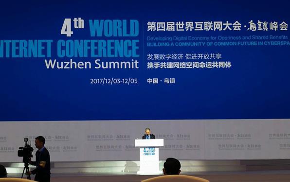 中国互联网协会将发扬伙伴精神与业界开展合作