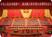 """海外媒体关注两会:""""中国信心""""给世界吃下""""定心丸"""""""