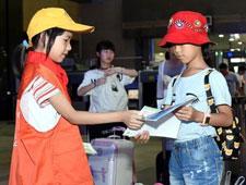杭州G20峰会志愿者在行动