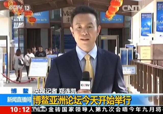搜狗截图20170323143138.jpg