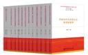 《习近平新时代中国特色社会主义思想学习丛书》出版座谈会举行