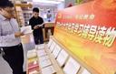 习近平新时代中国特色社会主义思想的形成过程