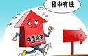 【2019中国经济半年报】国际机构:5G将为中国经济增长注入新活力