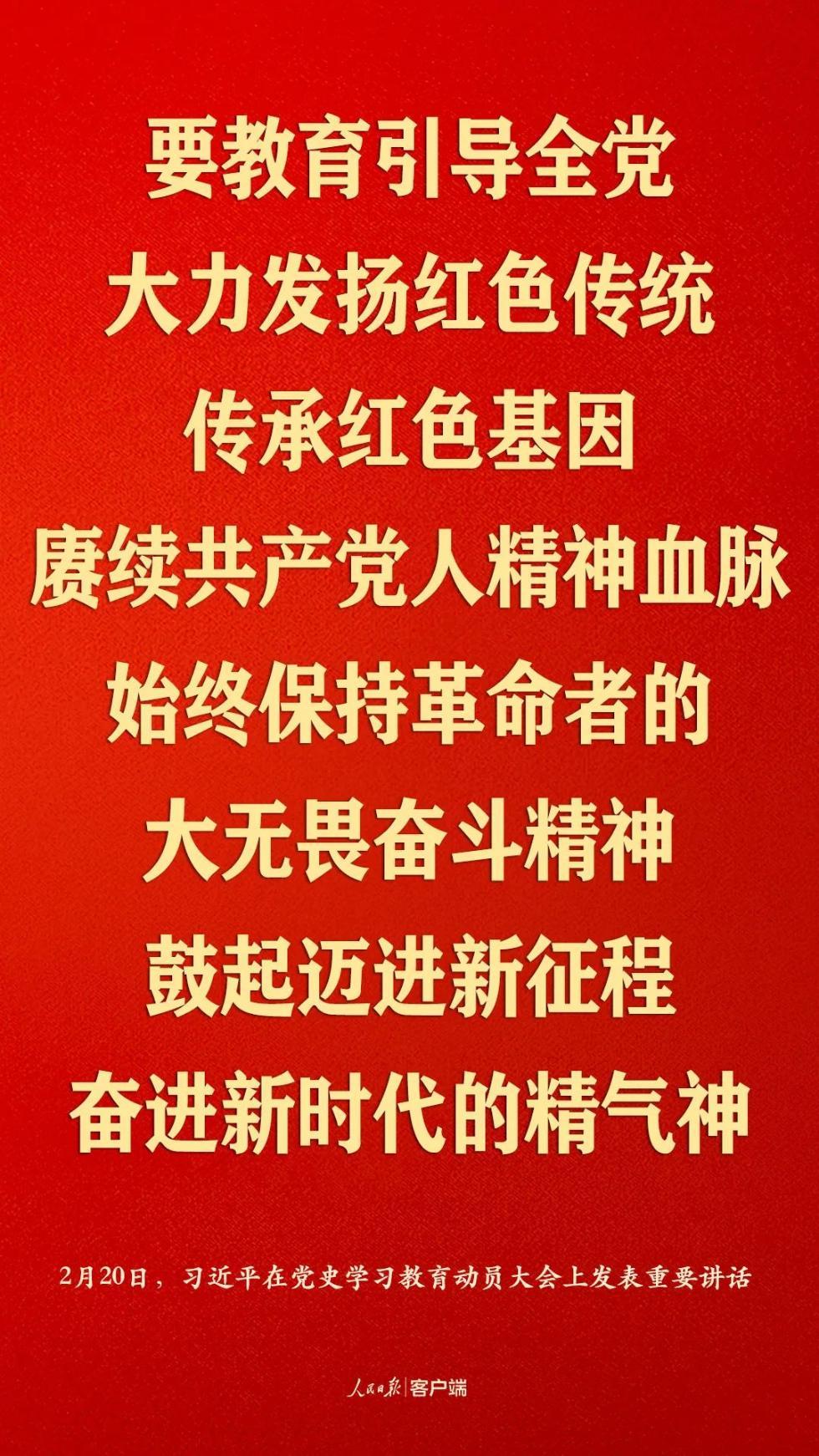 习近平:江山就是人民,人民就是江山