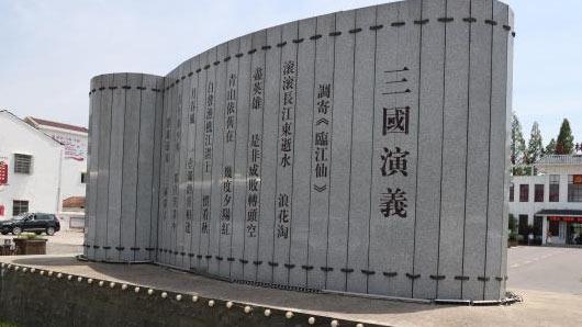 """【网络媒体革命老区行】洪湖乌林镇展新貌:涨了""""颜值"""" 解了""""乡愁"""""""