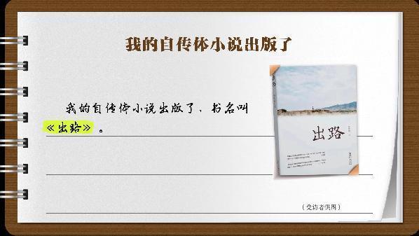 """【有声手账】说说我家的小康故事⑥:庄稼地里也能""""长文化"""""""