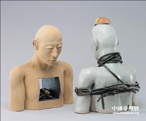 《艺器·造艺——台湾当代陶艺展》 - 中原陶瓷学 - 中原陶瓷学