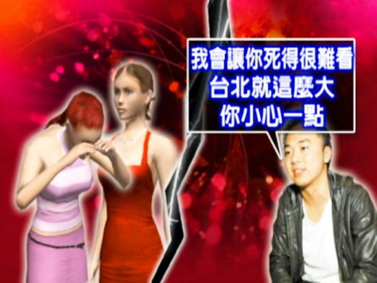李宗瑞伦理性交网_台湾淫魔李宗瑞承认偷拍 愿赔付受害人换回家过年