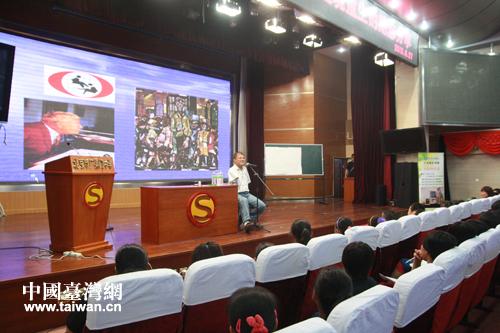 讲述生命的尊严 台湾励志大师谢坤山在京演讲