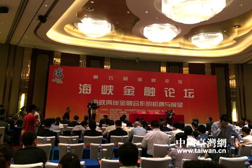 第六届海峡论坛 海峡民生气象论坛开幕。(中国台湾网 孙伊静 摄)