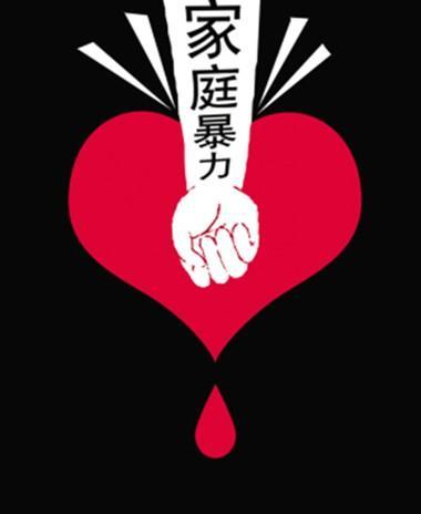 逐日資訊_中邦臺灣網 新聞中心 本網快訊 > 正文    中邦臺灣網6月23日消息 據
