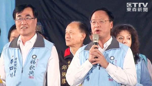 """""""行政院长""""江宜桦。(台媒图)"""