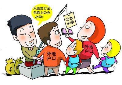漫画 黄嵘