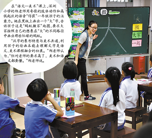 深圳:小学v小学包班制忧:班试卷小师还难专语文二不够年级小学中段考考试下册图片