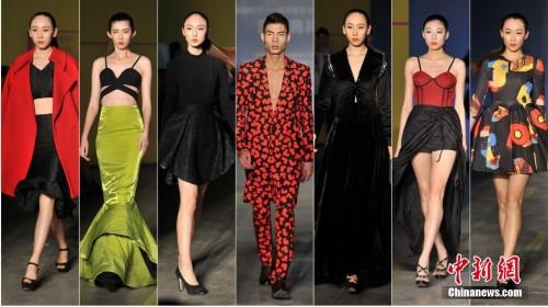 北京大学生原创设计大赛颁奖 模特秀校园先锋设计师作品