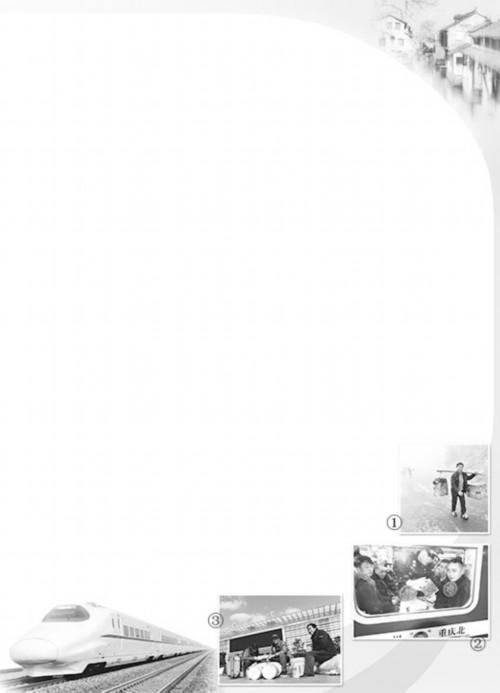 ppt 背景 背景图片 边框 模板 设计 相框 500_693 竖版 竖屏