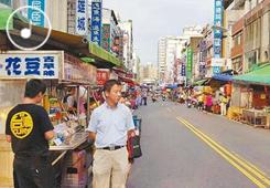 早安海峡:台湾开放陆客赴台十年 蔡英文上台前后反差巨大