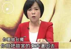 早安海峡 台名嘴:台北故宫属于所有中国人