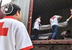 早安海峡 印尼龙目岛地震 中方紧急援助