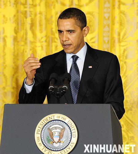 奥巴马向国会提交下年度政府预算高清图片