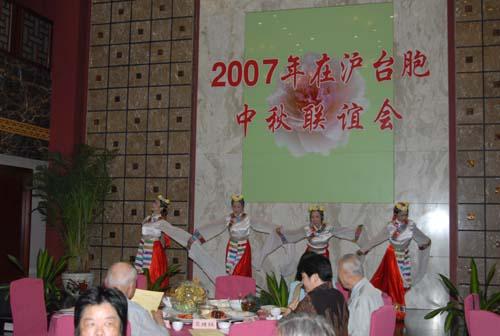 载歌载舞,共迎中秋.(图片来源:上海台联)-上海台盟台联联合举