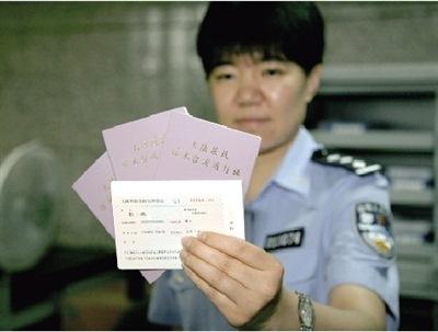 北京赴台旅游首发团行程初定 353人赴台13日