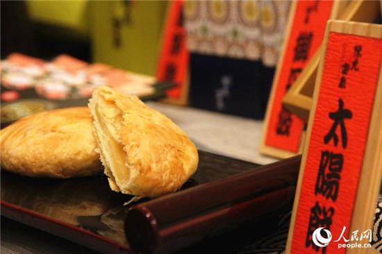 台中最具特色的糕点太阳饼.(摄影:罗妍)
