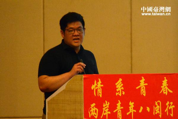 到来己台湾的青年创客孟宪霆为两岸青年带到来了己己己的创业分享