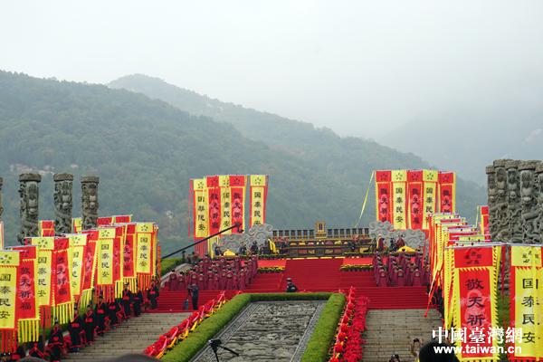 遵循古禮禮敬天地 中華民族敬天祈福儀式泰安舉行