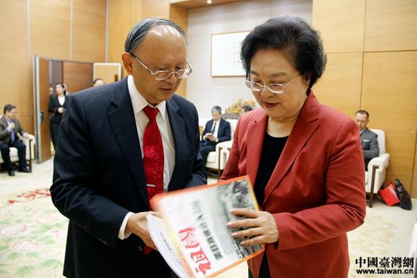 紀念臺灣人民『二·二八』起義70周年座談會在京舉行
