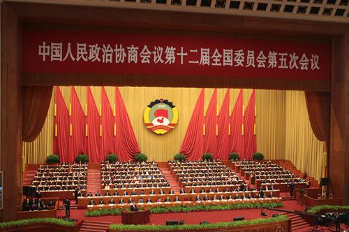 全国政协十二届五次会议在京开幕.jpg