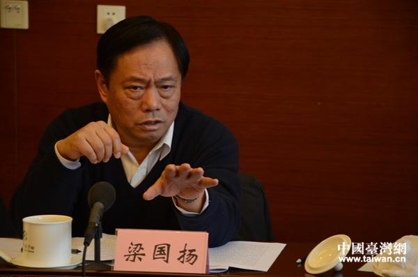 梁国扬:加强两岸文化交流 促进两岸社会融合